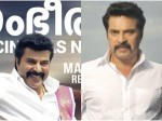 Maduraraja Fourth Day Collection See The Latest Updation