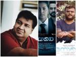 Manu Ashokan S Facebook Post About Uyare Movie