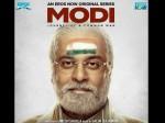 Election Commision Bans Narendra Modi S Web Series