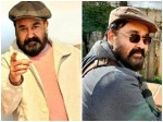 Mohanlal Says About Who Is Good Dirctor