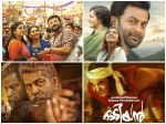 Vishu Easter 2019 Special Malayalam Movies On Tv Channels