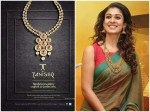 Nayanthara Is The New Face Of Tanishq News