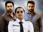 Parvathys Uyare Movie Response