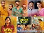 Dulquer Salman Oru Yamandan Premakadha Review