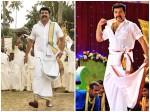 Mammootty Madhura Raja Pokkiri Raja Dance Numbers Social Media Trending