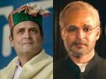 Vivek Oberoi Says About Rahul Gandhi