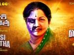 Jayalalitha S Biopic Sasilalitha Announced