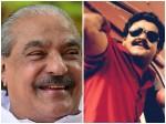 Km Mani Named Mohanlal Movie Spadikam