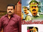 Years Of Commissioner Suresh Gopi S Post Viral
