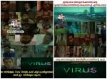 Aashiq Abu S Virus Trailer Troll Viral