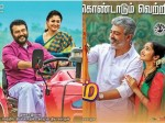 Ajith A Viswasam Movie 100th Day