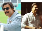 Vivek Oberoi About Stardom See The Latest Updation
