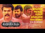 Madhura Raja Box Office Collections Day