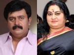 Bindu Panicker Saikumar Tick Tock Video