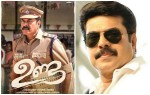 Waiting For Teaser Audience Reaction About Mammootty Movie Unda