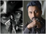 Rahman Movie Seven Official Trailer Out
