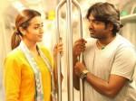 Vijay Sethupathi Trisha Birthday Paramapadham Vilaiyattu Trailer Release