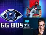 Bigg Boss Tami Start Date Announced
