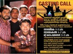 After Malarvadi Arts Club Here Is Another Casting Call From Dileep