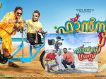 Mammootty Releases Fancy Dress First Look Poster