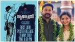 Dileep S First Look Coming From Shubharathri
