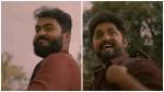 Gokul Suresh And Dhyan Sreenivasan S Movie Teaser Out