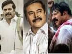 Mammootty S Yatra And Jagan Mohan S Success In Andra Pradesh