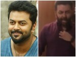 Indrajith Mimic Father Sukumaran Video Viral
