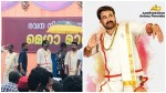 Mohanlal Starrer Ittymaani Made In China Location Photos Viral