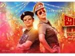 Jyothika S Jackpot Movie First Look