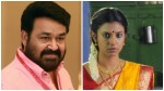 Actress Kasthuri S Birthday Wishes To Mohanlal
