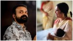 Kunchacko Boban Shares A Video