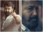 Lucifer Movie Mohanlal Narcotics Dialougue Is Viral