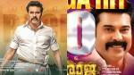 Mammootty S Madhuraraja 50th Day Poster