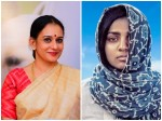 Maala Parvathi Opens About Uyare Movie