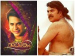 Mammootty S Mamankam Location Photos And Videos Viral