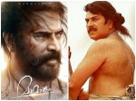 Mammootty S Mamankam Movie Release Updates