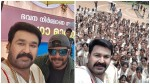 Mohanlal Fans Requesting Don T Share Ittymaani Location Photos