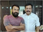 Fans Asking When Vinayan And Mohanlal Movie Came