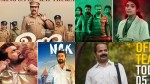 Eid Release Upcoming Movies
