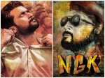 Surya S Ngk Movie Trailer Got 6 5 Million Views