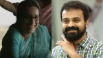 Kunchacko Boban Shared Oru Nakshathramulla Aakasham Movie Song