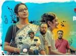 Oru Nakshathramulla Akasham Movie Teaser