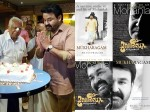 Mohanlal S Birthday Celebration And Other Big Surprise See The Post