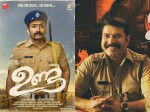 Mammootty S Unda First Character Poster Out