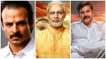 Vivek Oberoi Movie Pm Narendra Modi First Day Collection