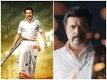 Madhura Raja Movie Latest Box Office Collection