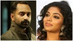 Rima Kallingal Says About Why Fahad Fasil Not In Ashiq Abu Virus