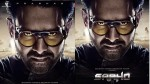 Prabhas S Saaho Movie First Look Poster