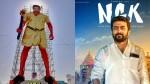 Suriya Fans 215 Feet Long Cut Out Tamil Nadu